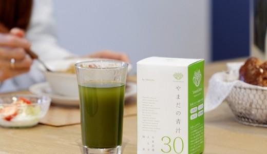 繊細な有効物質である乳酸菌や酵素を摂取出来る生青汁の魅力