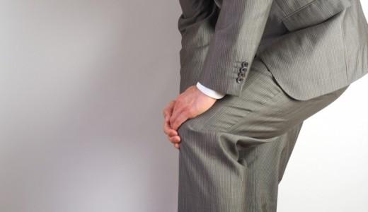 関節痛に有効といわれるグルコサミンの効能とは
