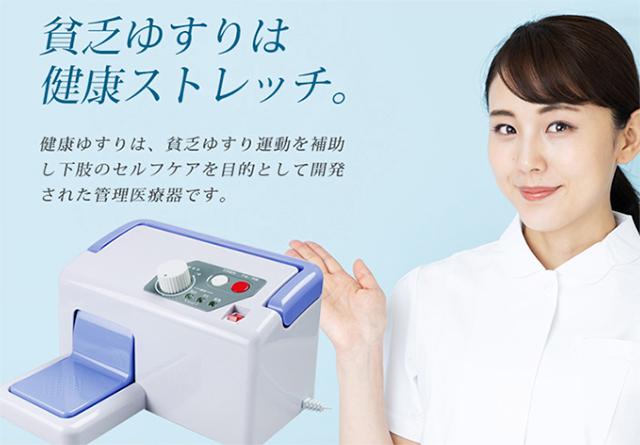 yamada001